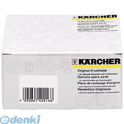 人気提案 「直送」ケルヒャー KARCHER 28834720 スペアパ-ツキツト 05, 背が高く見える靴専門店TUSKER 649e17ef