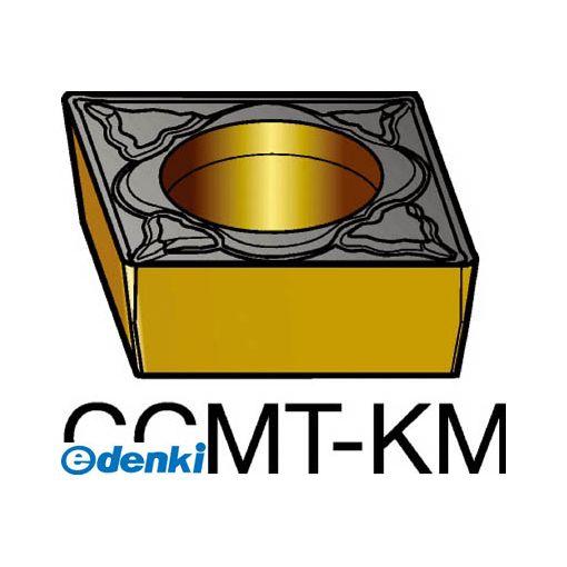 サンドビック SV CCMT09T308-KM3005 【10個入】 コロターン107 旋削用ポジ・チップ 3005 COATCCMT09T308KM87163005