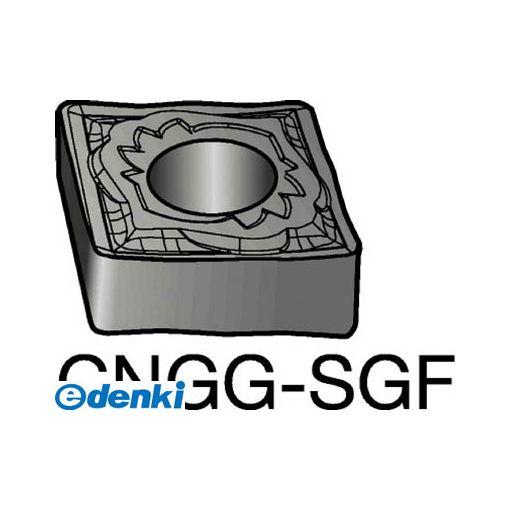 サンドビック SV CNGG120404-SGFH13A 【10個入】 T-Max P 旋削用ネガ・チップ H13A 超硬CNGG120404SGF8716H13A