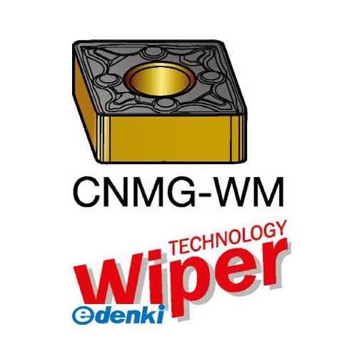 【あす楽対応】サンドビック(SV) [CNMG160608-WMX3210] 【10個入】 T-Max P 旋削用ネガ・ワイパーチップ 3210 COATCNMG160608WMX87163210