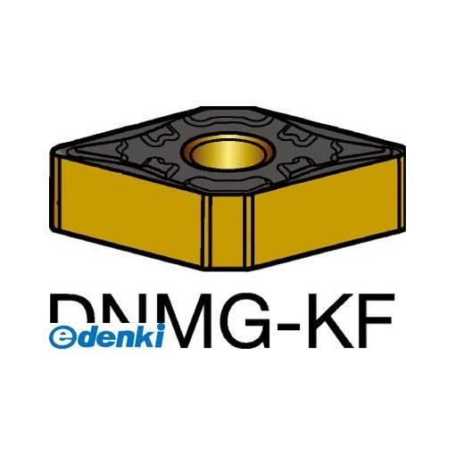 【あす楽対応】サンドビック SV DNMG150404-KF3005 【10個入】 チップ COATDNMG150404KF87163005