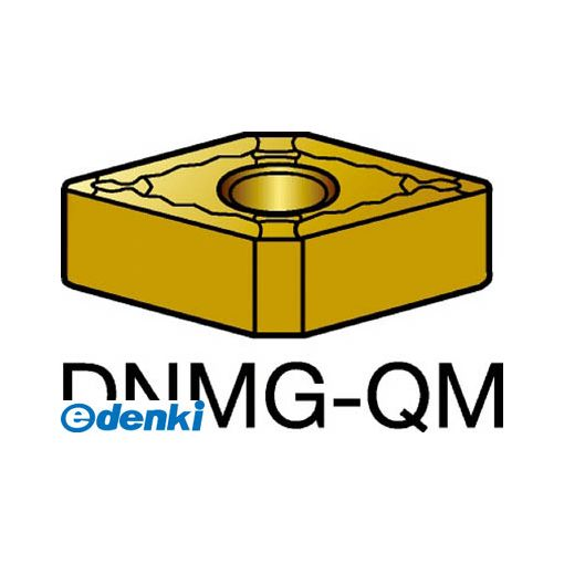 【あす楽対応】サンドビック SV DNMG150412-QM1105 【10個入】 T-Max P 旋削用ネガ・チップ 1105 COATDNMG150412QM87161105