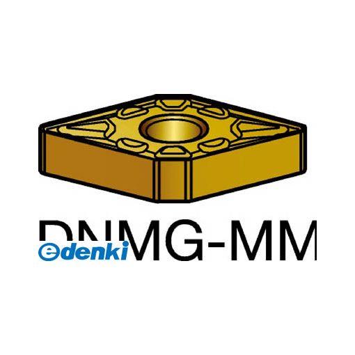 【あす楽対応】サンドビック SV DNMG150608-MM2015 【10個入】 T-Max P 旋削用ネガ・チップ 2015 COATDNMG150608MM87162015