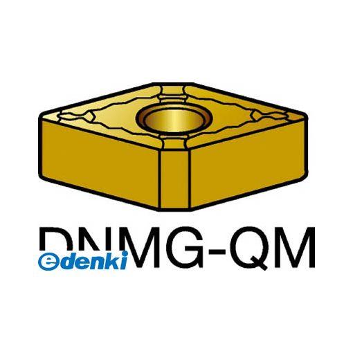 【あす楽対応】サンドビック SV DNMG150604-QM235 【10個入】 T-Max P 旋削用ネガ・チップ 235 COATDNMG150604QM8716235