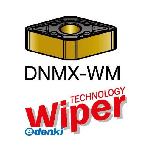 サンドビック SV DNMX150408-WMX2015 【10個入】 T-Max P 旋削用ネガ・チップ 2015 COATDNMX150408WMX87162015