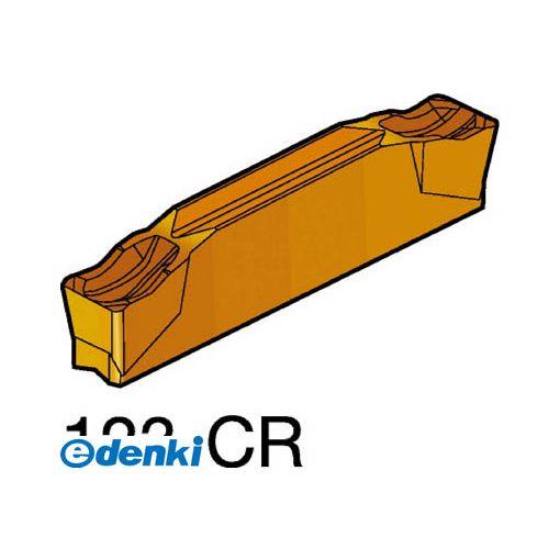サンドビック SV N123H2-0400-0003-CR1145 【10個入】 コロカット2 突切り・溝入れチップ 1145 COATN123H204000003CR87161145