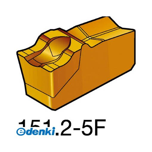 サンドビック(SV) [N151.2-300-5F2135] 【10個入】 T-Max Q-カット 突切り・溝入れチップ 2135 COATN151.23005F87162135