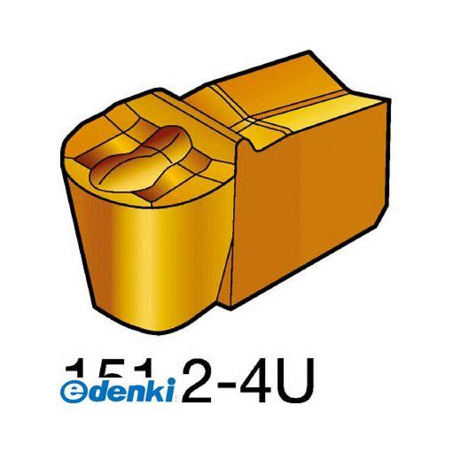 【あす楽対応】サンドビック(SV) [N151.2-200-20-4U525] 【10個入】 T-Max Q-カット 突切り・溝入れチップ 525 CMTN151.2200204U8716525