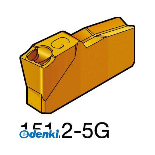 【あす楽対応】サンドビック(SV) [N151.2-400-40-5G235] 【10個入】 T-Max Q-カット 突切り・溝入れチップ 235 COATN151.2400405G8716235