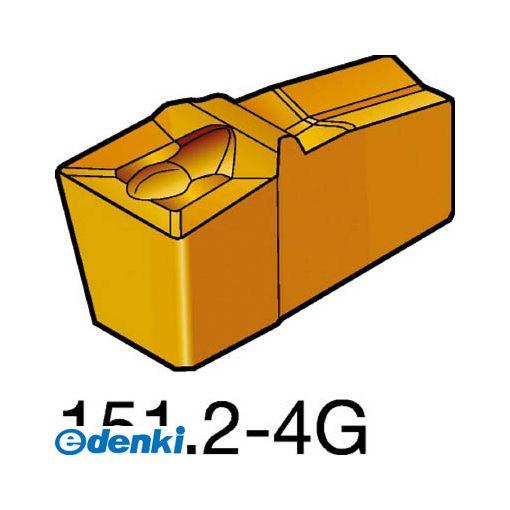 サンドビック SV N151.2-800-60-4GH13A 【10個入】 T-Max Q-カット 突切り・溝入れチップ H13A 超硬N151.2800604G8716H13A