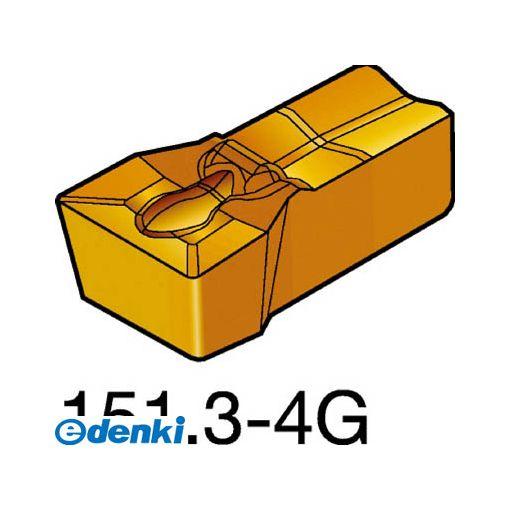 【あす楽対応】サンドビック SV N151.3-400-40-4G235 【10個入】 T-Max Q-カット 突切り・溝入れチップ 235 COATN151.3400404G8716235