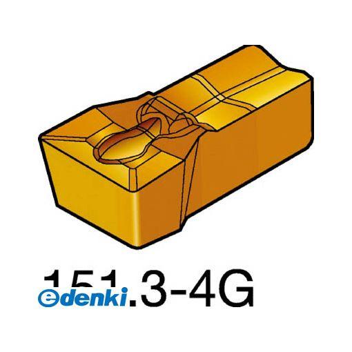 サンドビック SV N151.3-400-40-4GH13A 【10個入】 T-Max Q-カット 突切り・溝入れチップ H13A 超硬N151.3400404G8716H13A