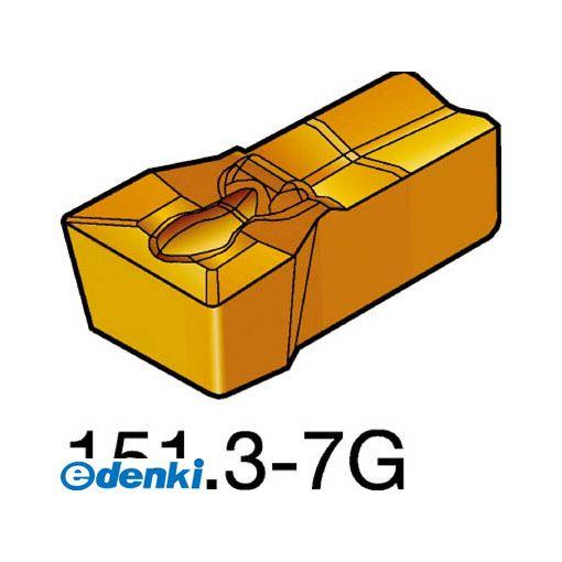 サンドビック SV N151.3-600-50-7G1125 【10個入】 T-Max Q-カット 突切り・溝入れチップ 1125 COATN151.3600507G87161125