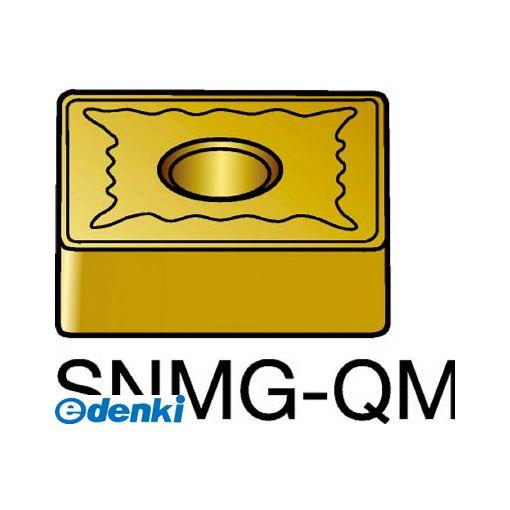 サンドビック SV SNMG120412-QM1115 【10個入】 T-Max P 旋削用ネガ・チップ 1115 COATSNMG120412QM87161115