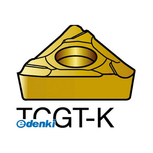サンドビック SV TCGT06T102R-K1515 【10個入】 コロターン107 旋削用ポジ・チップ 1515 COATTCGT06T102RK87161515