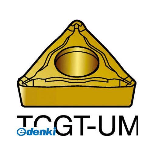 サンドビック SV TCGT110308-UM1115 【10個入】 コロターン107 旋削用ポジ・チップ 1115 COATTCGT110308UM87161115