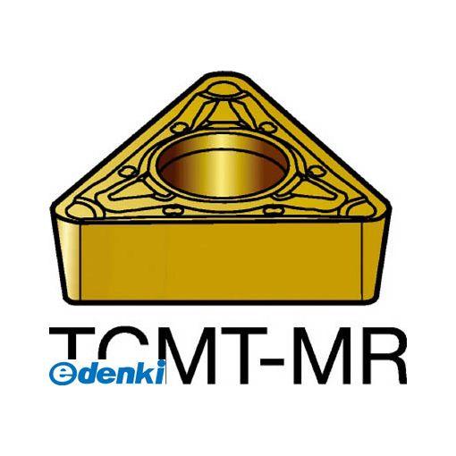 サンドビック SV TCMT220412-MR2035 【10個入】 コロターン107 旋削用ポジ・チップ 2035 COATTCMT220412MR87162035