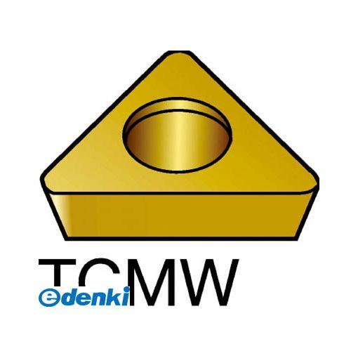 サンドビック SV TCMW16T308H13A 【10個入】 コロターン107 旋削用ポジ・チップ H13A 超硬TCMW16T3088716H13A
