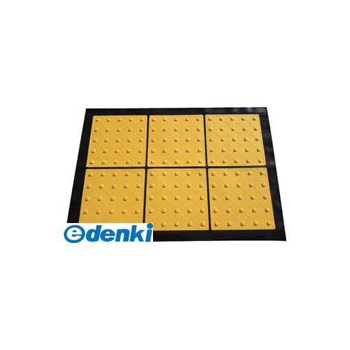 トラスコ TRUSCO TTMP-300 折り畳み式点字マット 300角ポイントタイプTTMP3003100