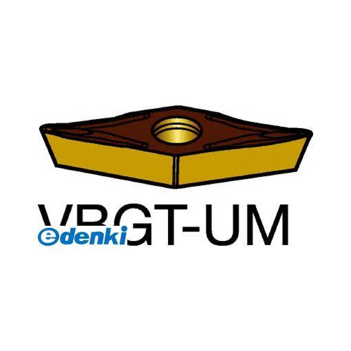 サンドビック SV VBGT160401-UM1115 【10個入】 コロターン107 旋削用ポジ・チップ 1115 COATVBGT160401UM87161115