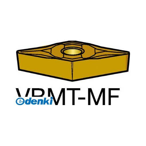 サンドビック SV VBMT160404-MF1105 【10個入】 コロターン107 旋削用ポジ・チップ 1105 COATVBMT160404MF87161105