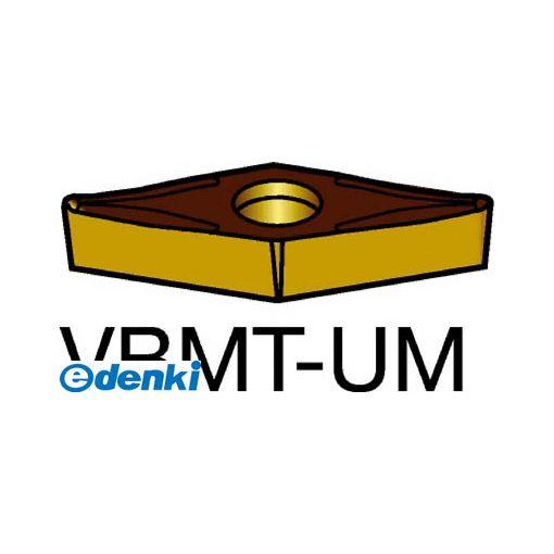 サンドビック SV VBMT160408-UMH13A 【10個入】 コロターン107 旋削用ポジ・チップ H13A 超硬VBMT160408UM8716H13A
