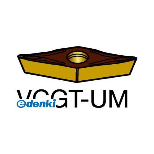 【あす楽対応】サンドビック(SV) [VCGT110301-UM1115] 【10個入】 コロターン107 旋削用ポジ・チップ 1115 COATVCGT110301UM87161115