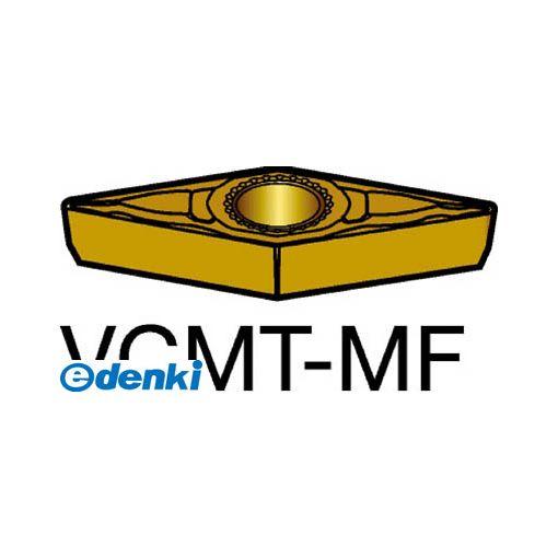 サンドビック SV VCMT110302-MF1125 【10個入】 コロターン107 旋削用ポジ・チップ 1125 COATVCMT110302MF87161125
