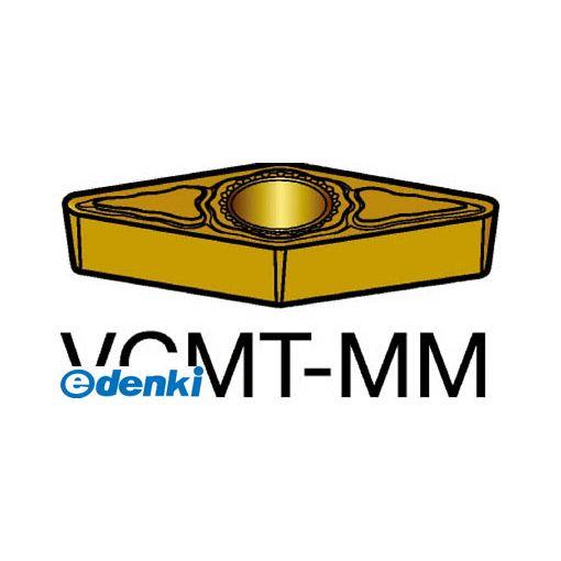 サンドビック SV VCMT110304-MM1125 【10個入】 コロターン107 旋削用ポジ・チップ 1125 COATVCMT110304MM87161125