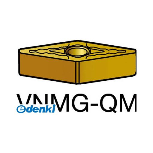 【あす楽対応】サンドビック SV VNMG160404-QM1105 【10個入】 T-Max P 旋削用ネガ・チップ 1105 COATVNMG160404QM87161105