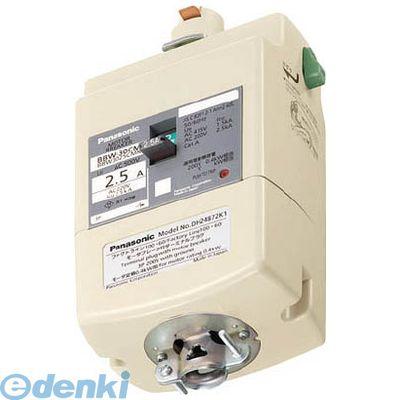 【あす楽対応】パナソニックエコソリューション(Panasonic) [DH24871K1] モータブレーカ付プラグ 0.2kW用
