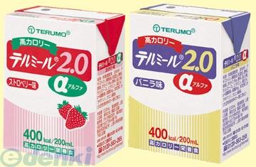 テルモ TM-T20020A テルミール2.0α ストロベリー味 TMT20020A【送料無料】【キャンセル不可】