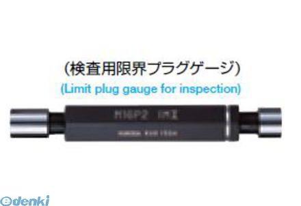 黒田精工(KURODA) [GP2XIP2 4.5-0.75] メートルネジプラグゲージ並目 GP2XIP24.50.75