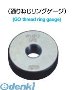 黒田精工 KURODA GR2 14-2.0 メートルネジリングゲージ並目 GR2142.0