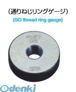 黒田精工 KURODA GR2 27-1.5 メートルネジリングゲージ GR2271.5