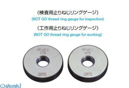黒田精工 KURODA GR2WR2 18-1.0 メートルネジリングゲージ GR2WR2181.0