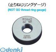 黒田精工 KURODA NR6g 18-2.5 ISOネジリングゲージ並目 NR6g182.5
