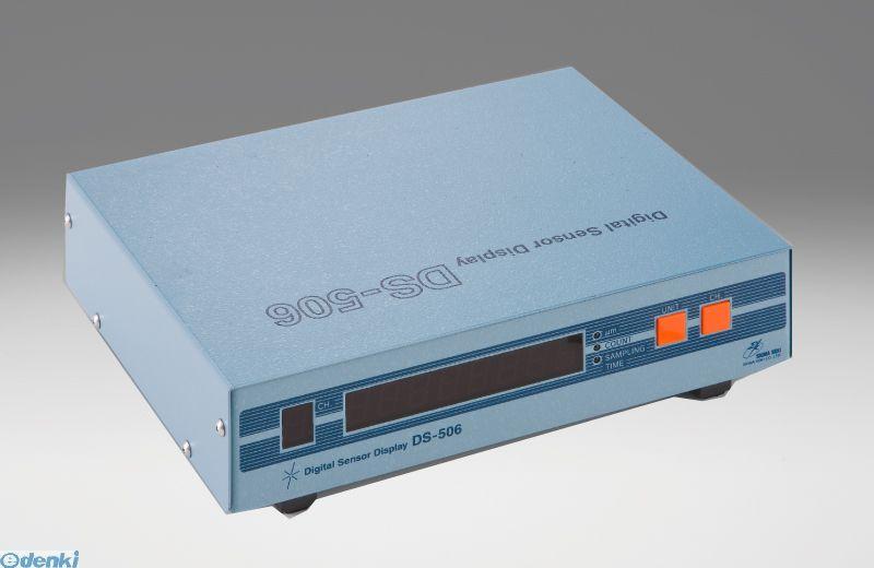 【NewYearSALE】シグマ光機 [DS-506] DS表示器