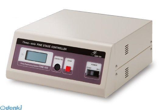 シグマ光機 FINE-503-CL 3軸SFSコントローラ FINE-503 CL