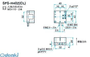シグマ光機 SFS-H40Z-CL シグマファインステージ SFS-H40Z CL