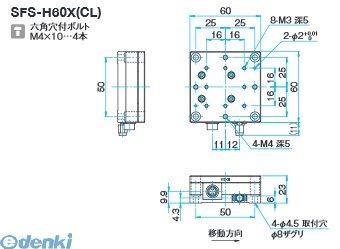 シグマ光機 SFS-H60X-CL シグマファインステージ SFS-H60X CL