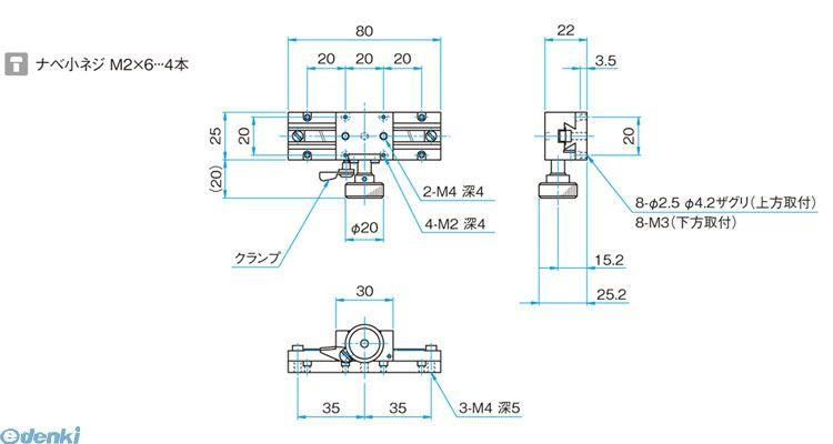 シグマ光機 TAR-25801 X軸手動ステージ