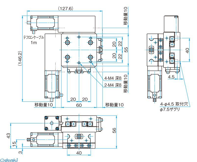 シグマ光機 VSGSP-60XY 真空仕様 精密型自動ステージ