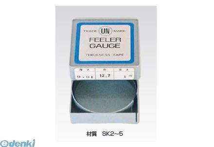 UN精機 5M 0.025 フィラーゲージテープ 5M0.025