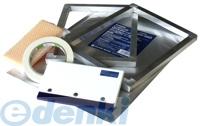 Sunhayato サンハヤト SR-250 QPスクリーン印刷セット SR250