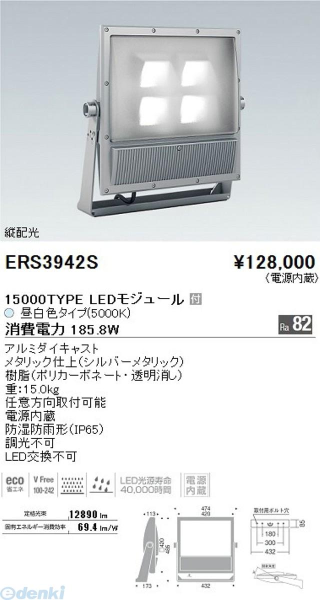 遠藤照明(ENDO) [ERS3942S] アウトドアスポット 15000タイプ 5000K