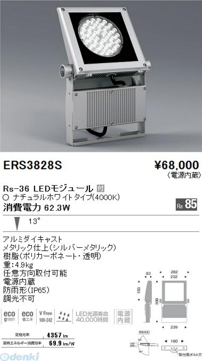 遠藤照明(ENDO) [ERS3828S] アウトドアスクエアスポット RsRs36 4000K