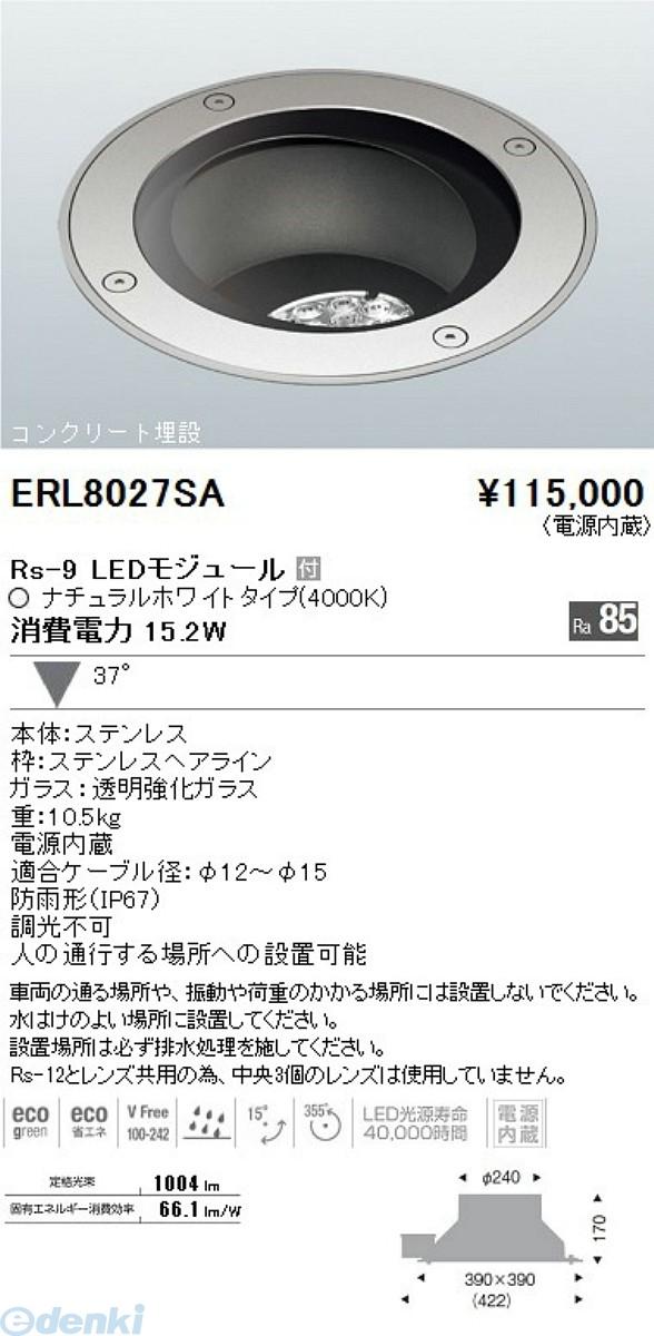 遠藤照明(ENDO) [ERL8027SA] バリードライト Rs9 4000K