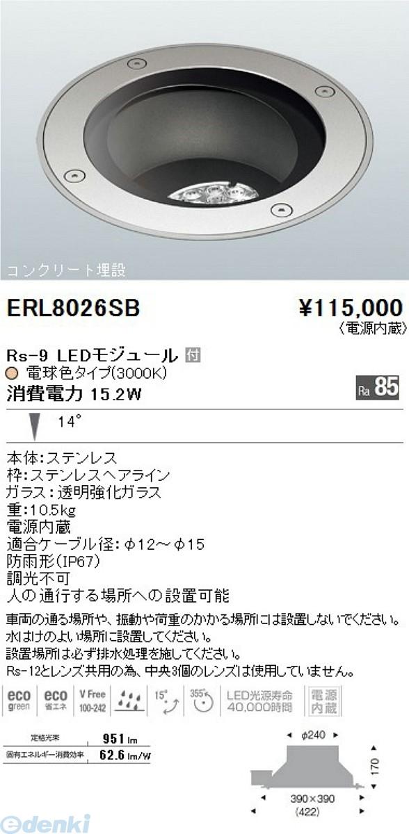 遠藤照明(ENDO) [ERL8026SB] バリードライト Rs9 3000K