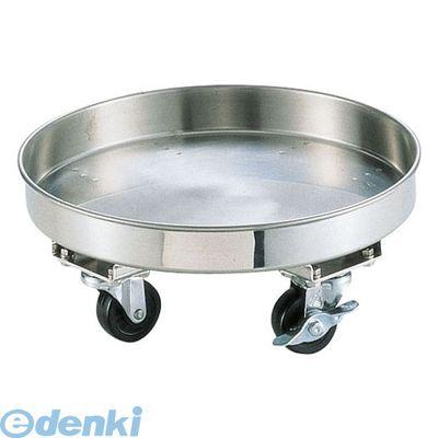 AZV13045 18-8寸胴鍋 運搬用台車 45用 4905001039836【送料無料】